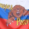 Для россиян, возвращающихся на родину, ввели въездную анкету