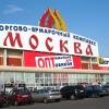 Ситуация вокруг гриппа A/H1N1 в Москве постепенно стабилизируется
