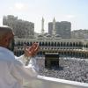 У паломников-мусульман потребуют медицинские справки