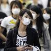 Число заболевших гриппом A/H1N1 в Японии выросло до 330 тыс человек