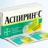 Больным гриппом не рекомендуется принимать аспирин