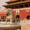"""В Китае из-за свиного гриппа вошло в моду """"уксусное"""" приветствие"""