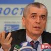 Онищенко: будем запрещать футбольные матчи