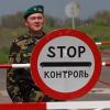 Латвия и Эстония призвали своих граждан воздержаться от поездок в Украину
