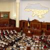 Рада выделила на борьбу с гриппом в Украине 75 млн. долларов