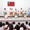 Занятия в 900 школьных классах на Тайване прерваны из-за гриппа A/H1N1
