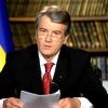 Ющенко подписал специальный указ о борьбе со свиным гриппом