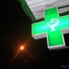 Аптекам приказали не продавать противовирусные препараты, а… резервировать