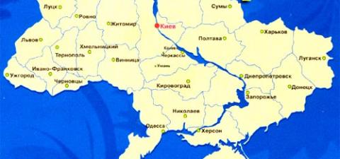 С начала эпидемии гриппа в Украине умерло 615 человек