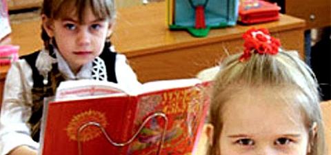 Более чем в 130 школах Могилевщины из-за ОРВИ приостановлены занятия