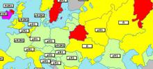 ВОЗ: Беларусь входит в число стран с ростом активности свиного гриппа