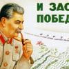 Белорусы стали писать в Минздрав благодарственные письма