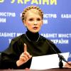 Тимошенко заявила, что от гриппа в Украине может умереть 240 тысяч человек