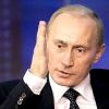 """Путин накажет бизнесменов, наживающихся на """"свином"""" гриппе"""