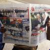 """""""Советская Белоруссия"""": Блог бывает заразным"""