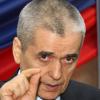 России не грозит эпидемия свиного гриппа в 2010 году — Онищенко