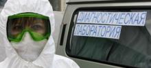 У России появилась своя вакцина от свиного гриппа