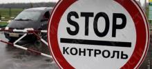 На белорусско-литовской границе очереди из-за больных гриппом таможенников