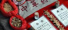 Китайский «Золотой цветок» не излечит жителей Европы от свиного гриппа