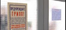 Одна школа остается закрытой на карантин в Брестской области